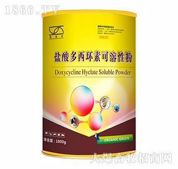盐酸多西环素可溶性粉(国标化药系列)