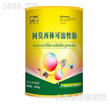 阿莫西林可溶性粉(1000g)