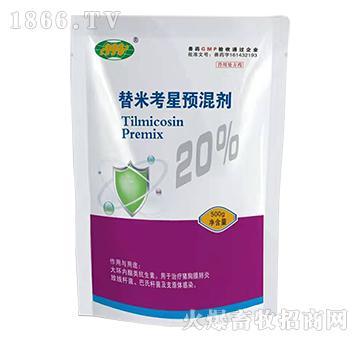 替米考星预混剂-用于治疗猪胸膜肺炎放线杆菌、巴氏杆菌及支原体感染