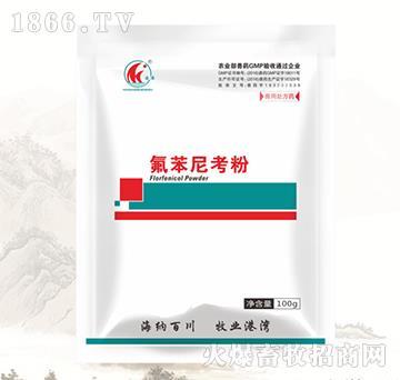 百氟凝-20%氟苯尼考