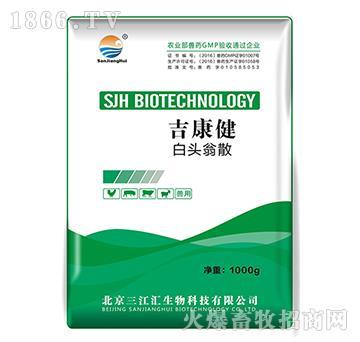 吉康健-纯中药制剂,专治大肠杆菌病及肠炎、拉稀