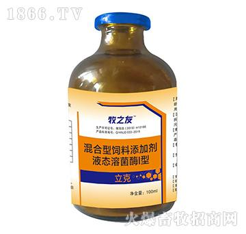 立克-拉稀腹泻,纯中药直接口服,不打针,无应激,无耐药性