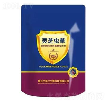 (中牧惠华)灵芝虫草-抗毒排毒、保肝利胆、润肠通便、保胎安胎、促进排卵、增加泌乳