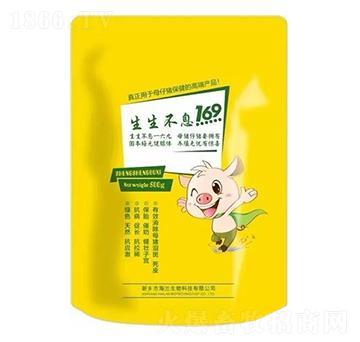 (中牧惠华)生生不息169-绿色、天然、抗应激;抗病、促长、抗拉稀