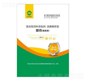 (中牧惠华)菌克-混合饲料添加剂溶菌酶