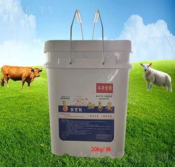 加易安--牛羊专用