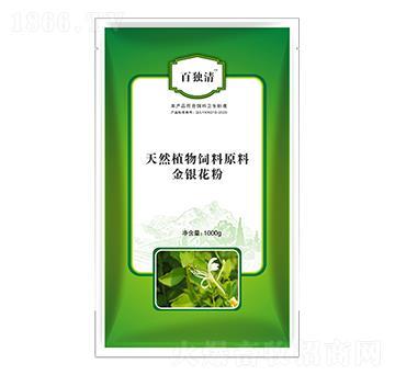 百独清(天然植物饲料原料金银花粉)