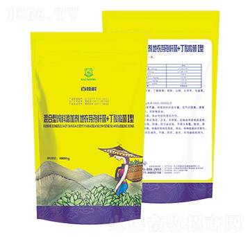 百独解(混合型饲料添加剂地衣芽孢杆菌+丁酸梭)