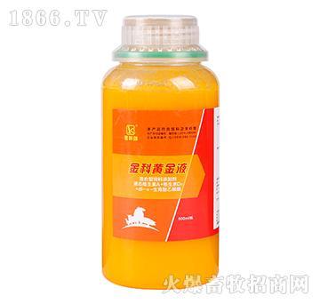 金科黄金液-快速补充维生素、氨基酸等,维持畜禽正常生理机能
