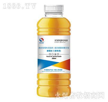 康菌肽Ⅰ(猪专用)