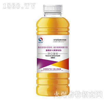 康菌肽Ⅴ(雏禽专用)