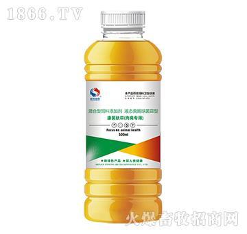 康菌肽Ⅲ(肉禽专用)