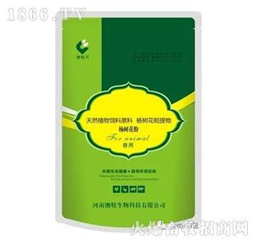 杨树花粉-清热解毒、化