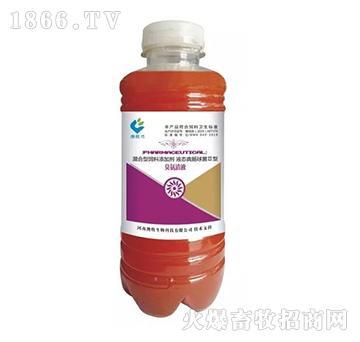 臭氨清液-快速清除养殖场的氨气和异味,安全无副作用,持续时效长!