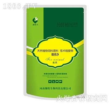 烟熏净-纯中药制剂,气味芳香,对禽类无刺激性