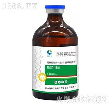 肺益清口服液-可用于防疫前后的呼吸道病的预防及治疗