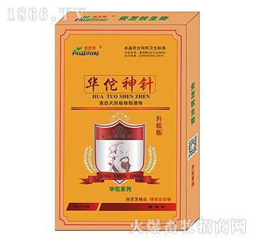 华佗神针-主治口蹄疫,呼吸道、细菌与病毒混合感染引起的无名高热综合征