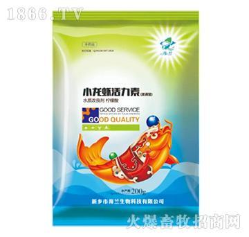 小龙虾活力素