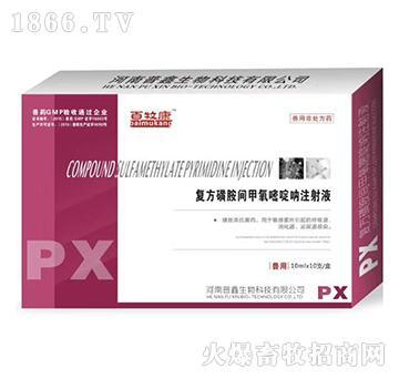 复方磺胺间甲氧嘧啶钠注射液