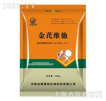金芪维他-补充能量、提高生产性能、抗应激、提高抵抗力