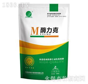 酶力克-中药脱霉、改善肠道、保护肝肾