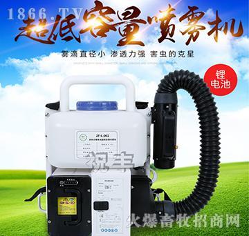 背负式锂电池超低容量喷雾器