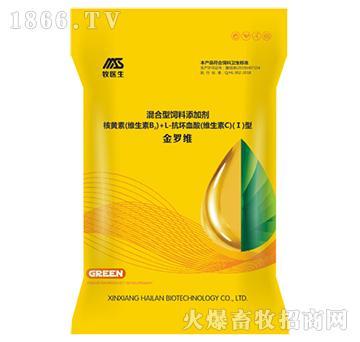 金罗维-混合型饲料添加剂核黄素+抗坏血酸