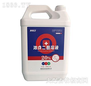 消奇卫-防非卫士消毒套装-浓戊二醛溶液