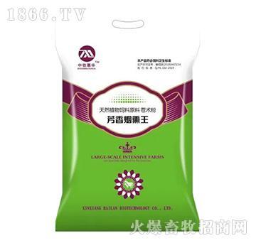 (中牧惠华)芳香烟熏王-消毒灭菌、驱毒防病
