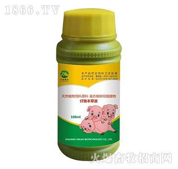 (中牧惠华)仔猪本草液-有效提高乳仔猪的机体免疫力和抗病能力