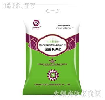 (中牧惠华)圆蓝肽神奇-净化猪群蓝耳/猪瘟首选产品