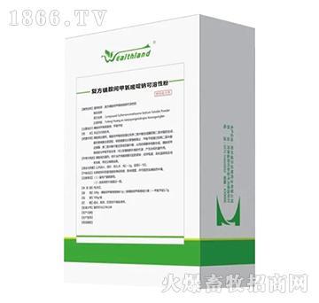 (中牧惠华)复方磺胺间甲氧嘧啶钠可溶性粉-用于畜禽敏感菌所弓|起的呼吸道、胃肠道、泌尿道感染及球虫病、猪弓形体病