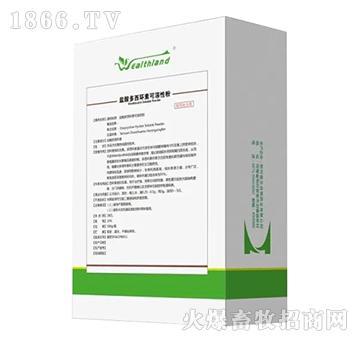 (中牧惠华)盐酸多西环素可溶性粉-用于治疗猪、鸡革兰氏阳性菌、阴性菌