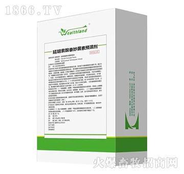 (中牧惠华)延胡索酸泰妙菌素预混剂-用于猪支原体肺炎和放线菌性胸膜肺炎