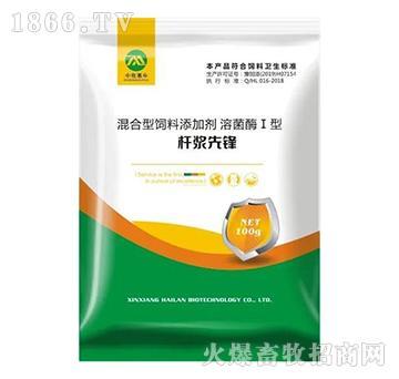 (中牧惠华)杆浆先锋-清热解毒,消炎止痛,活血化瘀,利尿消肿,健脾和胃,强身补益