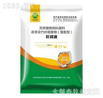 (中牧惠华)肝肾通-保肝护肾健脾利胆