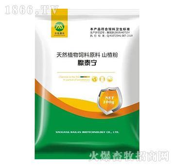 (中牧惠华)腺泰宁-专业治疗腺肌胃炎