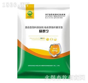 (中牧惠华)肠泰宁-清热解毒,利尿通淋,消炎。具有抗菌,抗病毒之功效