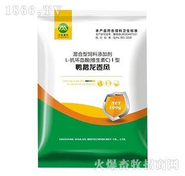 (中牧惠华)鸭鹅龙卷风-治疗鸭鹅痛风特效产品