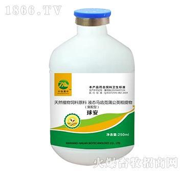 (中牧惠华)球安(口服液)-用于肠毒综合症的治疗