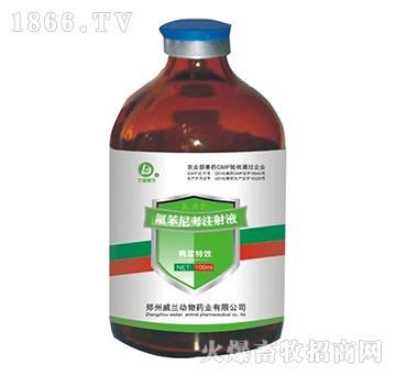 (中牧惠华)鸭浆特效(氟苯尼考注射液)-用于鸭的传染性浆膜炎、大肠杆菌