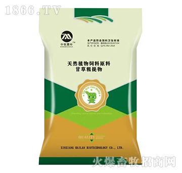 (中牧惠华)甘草粗提物-止咳、平喘和抗过敏作用