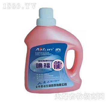 聚维酮碘-高效低毒、安