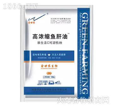 高浓缩鱼肝油-促进钙的