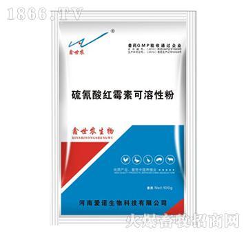 硫氰酸红霉素可溶性粉-