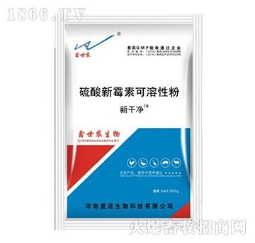 硫酸新霉素可溶性粉-治疗大肠杆菌、包心包肝