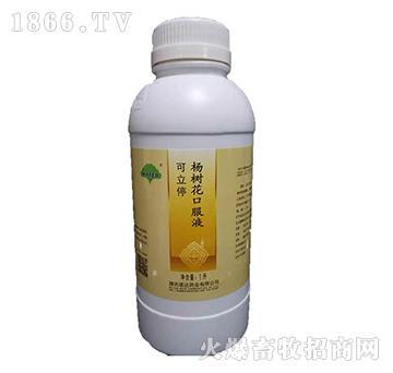 杨树花口服液-主治痢疾,肠炎,肠毒,过料