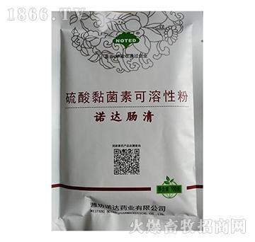 硫酸粘菌素可溶性粉-用于防治猪、鸡革兰氏阴性菌所致的肠道感染