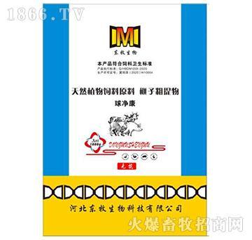 球净康-纯中药制剂、防治球虫