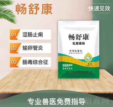 畅舒康-乳酸菌粉